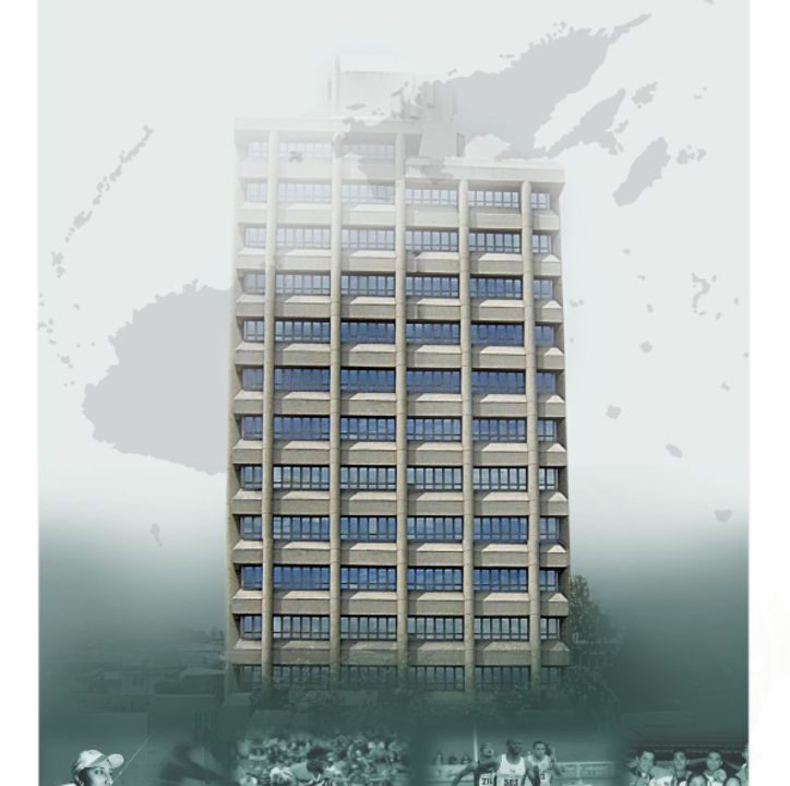 thumbnail of RBF Annual Report 2003